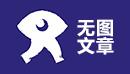 """""""悦花越有""""传销案宣判 法院判令非法所得还给会员"""