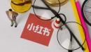 小红书:为创作者沉淀私域流量,提供多元商业化通路