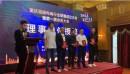 重庆成立直播电商行业联盟,力争两年后年交易额突破百亿