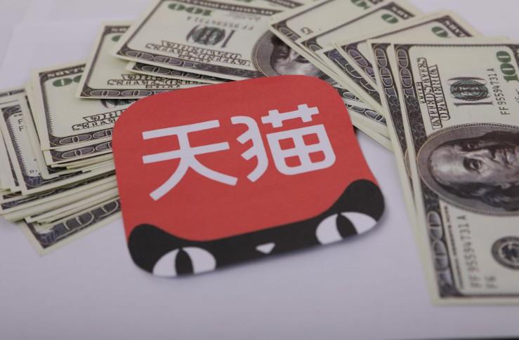 天猫:符合要求的商家可拓展店铺保证金使用范围_零售_电商报